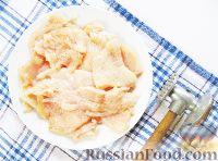 """Фото приготовления рецепта: Куриные отбивные """"Нежность"""" - шаг №3"""