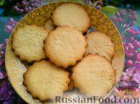 Фото к рецепту: Печенье на майонезе