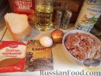 Фото приготовления рецепта: Жареные котлеты - шаг №1