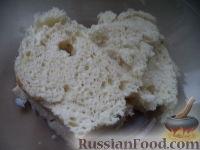 Фото приготовления рецепта: Жареные котлеты - шаг №3
