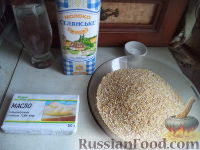 Фото приготовления рецепта: Каша пшеничная с маслом - шаг №1