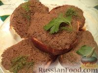Фото к рецепту: Паштет из говяжьей печени (способ 2)