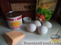 Фото приготовления рецепта: Салат из кукурузы с сыром - шаг №1