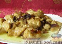 Фото к рецепту: Куриное филе с соевым соусом, имбирем и чесноком