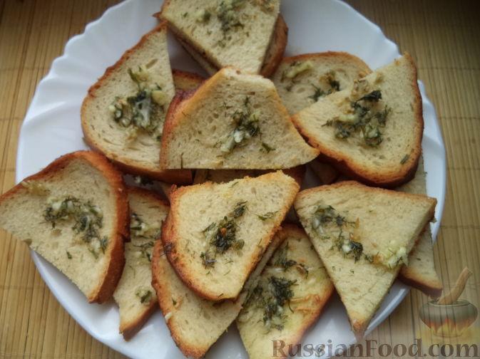 Рецепт чесночные гренки из черного хлеба 107