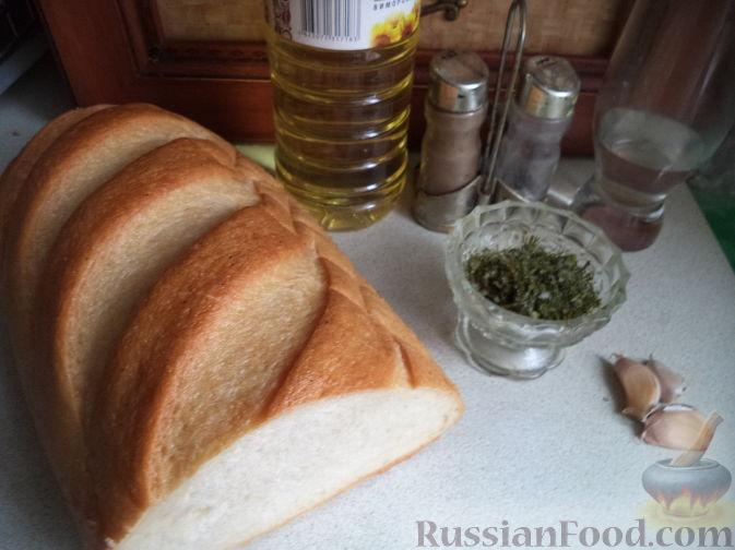 Фото приготовления рецепта: Рулет из лаваша с капустой - шаг №1