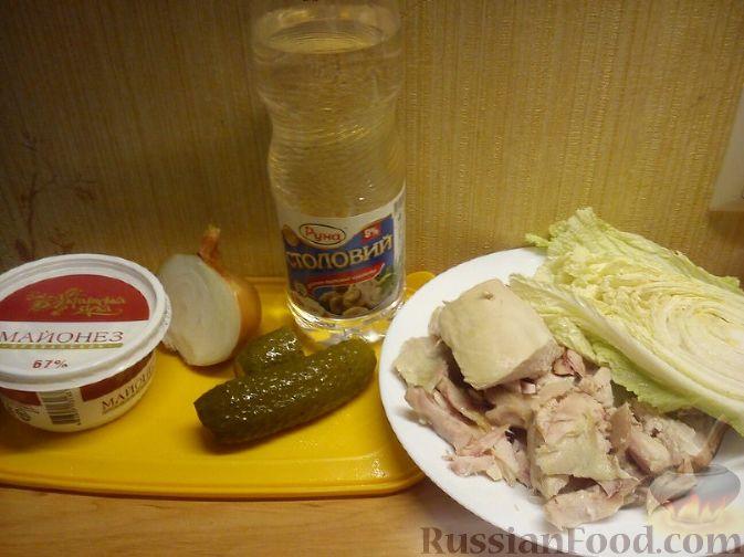 рецепт салат из говядины с соленым огурцом и