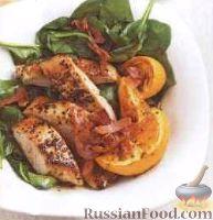 Фото к рецепту: Индейка со шпинатом, с апельсиновым соусом