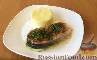 Фото к рецепту: Лосось, запеченный в фольге