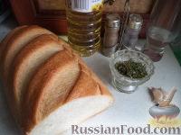 Фото приготовления рецепта: Гренки с чесноком - шаг №1