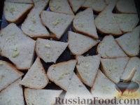 Фото приготовления рецепта: Гренки с чесноком - шаг №7
