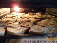 Фото приготовления рецепта: Гренки с чесноком - шаг №8