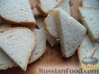Фото приготовления рецепта: Гренки с чесноком - шаг №2