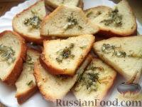 Фото приготовления рецепта: Гренки с чесноком - шаг №10
