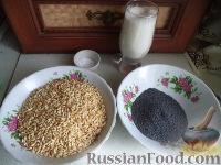 Фото приготовления рецепта: Кутья из пшеницы с маком - шаг №1