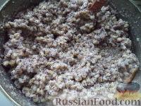 Фото приготовления рецепта: Кутья из пшеницы с маком - шаг №12