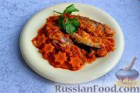 Фото к рецепту: Салака, приготовленная в мультиварке-скороварке