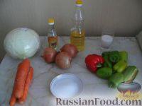 """Фото приготовления рецепта: Салат из капусты """"Витаминный"""" - шаг №1"""