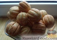 Фото к рецепту: Орешки с начинкой