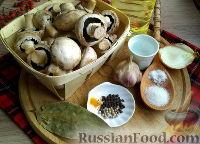 Фото приготовления рецепта: Быстрые маринованные грибы - шаг №1