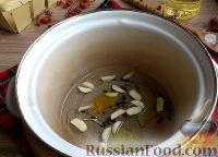 Фото приготовления рецепта: Быстрые маринованные грибы - шаг №8