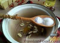 Фото приготовления рецепта: Быстрые маринованные грибы - шаг №9