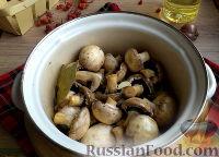 Фото приготовления рецепта: Быстрые маринованные грибы - шаг №10