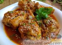 Фото к рецепту: Куриные ножки в кисло-сладком соусе