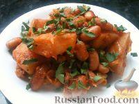 Фото к рецепту: Рагу из фасоли с картофелем