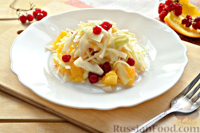Фото к рецепту: Капустный салат с апельсином и калиной