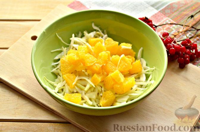 Фото приготовления рецепта: Капустный салат с апельсином и калиной - шаг №5