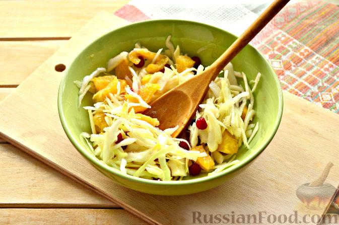 Фото приготовления рецепта: Капустный салат с апельсином и калиной - шаг №8