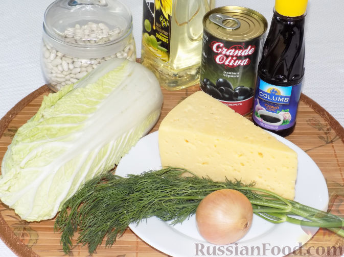 салат с пекинской капустой рецепт с фасолью и