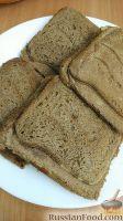 Фото к рецепту: Сэндвичи из солодового хлеба
