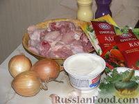 Фото приготовления рецепта: Гедлибже (курица в сметане по-кабардински) - шаг №1
