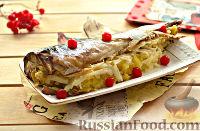 Фото к рецепту: Скумбрия фаршированная