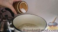 Фото приготовления рецепта: Домашние вареники с картошкой и кислой капустой - шаг №15