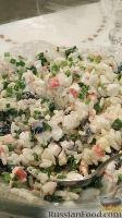 Фото к рецепту: Салат с маслинами и рисом