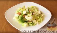 Фото к рецепту: Овощной салат с фетой