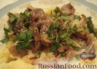 Фото к рецепту: Желудки куриные по-грузински