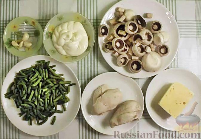 рецепт салата с грудкой сыром и грибами