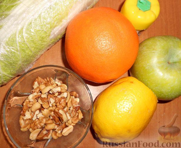 Фото приготовления рецепта: Салат из пекинской капусты, с апельсином, яблоком, орехами - шаг №1