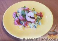 Фото к рецепту: Полезный салат с креветками и авокадо