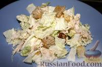 Фото к рецепту: Салат с курицей и пекинской капустой