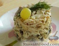 Фото к рецепту: Салат с грибами и курицей
