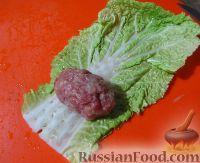 Фото приготовления рецепта: Голубцы из китайской капусты - шаг №3