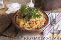 Фото к рецепту: Солянка из свежей капусты