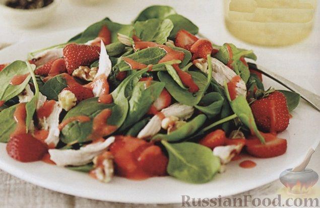 Фото к рецепту: Салат из клубники, шпината и куриного филе