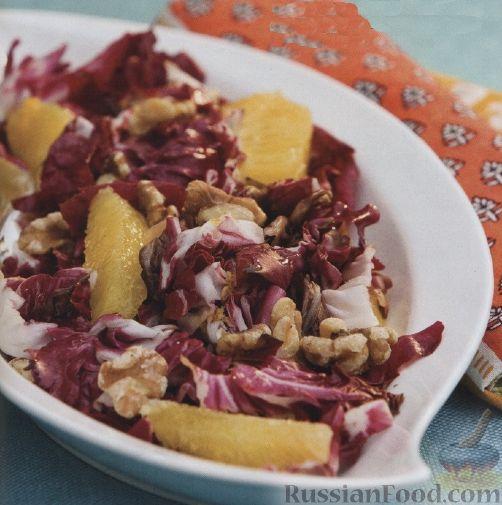 Рецепт Салат из радиччио, апельсина и орехов