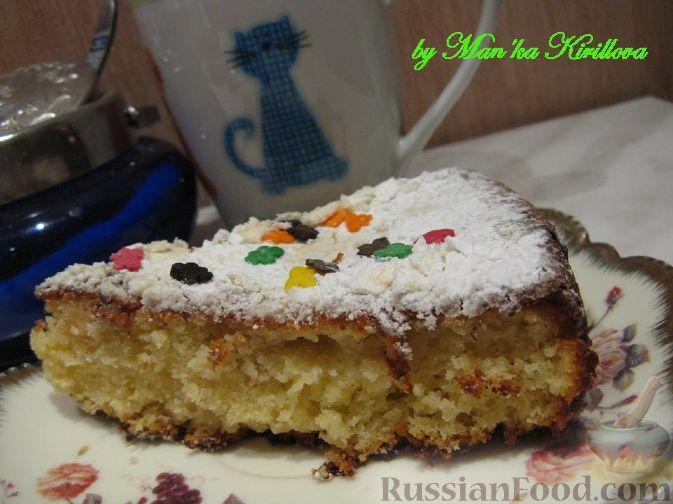 Лимонный пирог с маргарином рецепт с фото